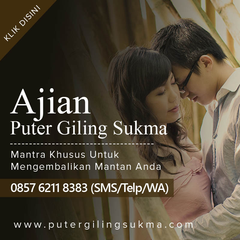 puter giling